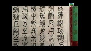 Phim Tieu Ngao Giang Ho 1996 Tap 1