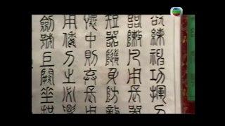Phim Tieu Ngao Giang Ho 1996 Tap 3