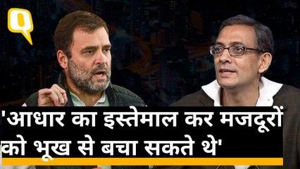 Lockdown से कैसे बचेगी इकनॉमी, Rahul Gandhi और नोबेल विजेता Abhijit Banerjee की बातचीत   Quint Hindi