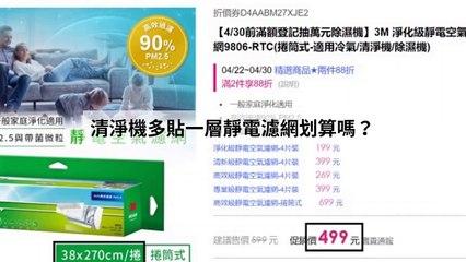 applianceinsight.com-copy1-20200506-20:40