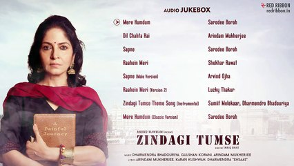 Zindagi Tumse | Latest Bollywood Songs | Audio Jukebox | Tariq Bhat