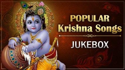 Non Stop Best Krishna Bhajan | Most Popular Krishna Songs Jukebox | Devotional Krishna Bhajan