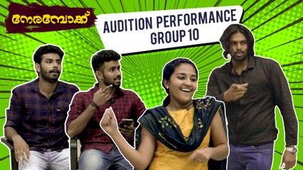 Nerambokku   Malayalam Web Series   Audition - Nerambokku Web Series - Group 10