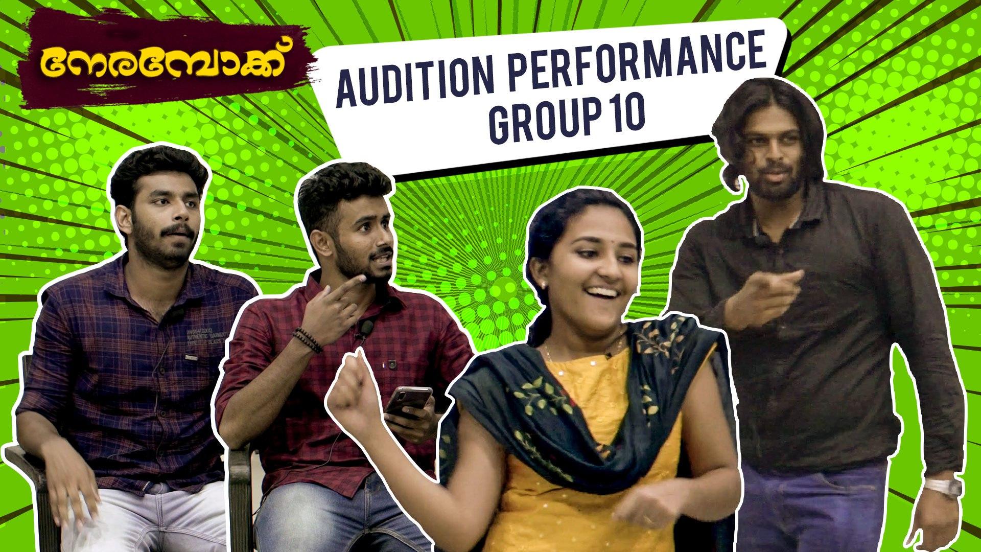 Nerambokku | Malayalam Web Series | Audition - Nerambokku Web Series - Group 10