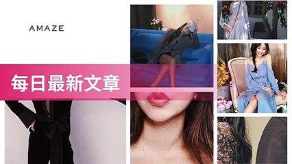 amaze_curation_mobile_middle-copy1-20200508-12:00
