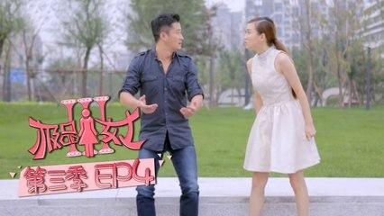 《极品女士3》第4集 Wonder Lady S3 EP4(宋佳/姚晨/大鹏/乔任梁/郭采洁/陈伟霆/孔连顺/姜潮)  Caravan中文剧场