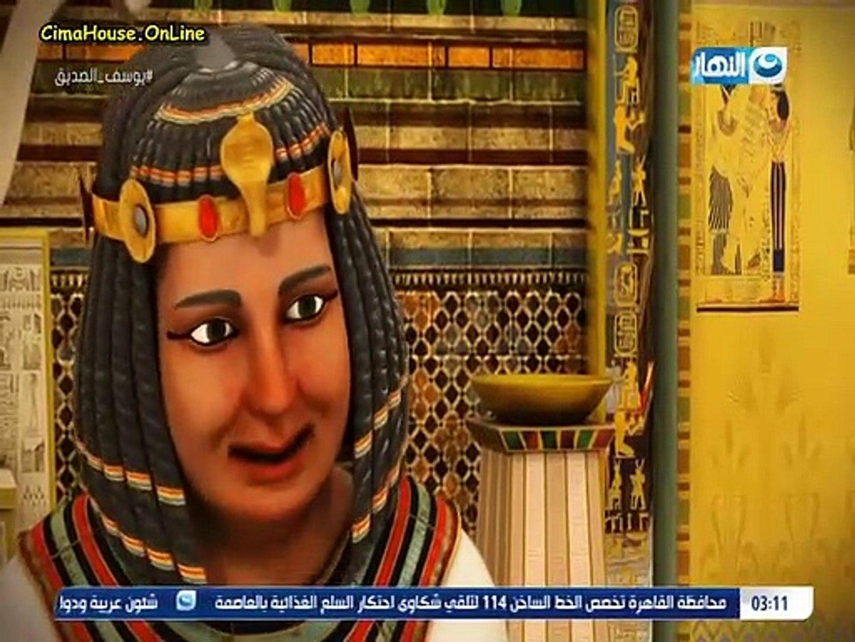 مسلسل  نبى الله يوسف كرتون  الحلقة 14