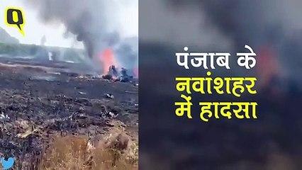 Indian Air Force का लड़ाकू विमान MIG-29 क्रैश, पायलट सुरक्षित   Quint Hindi