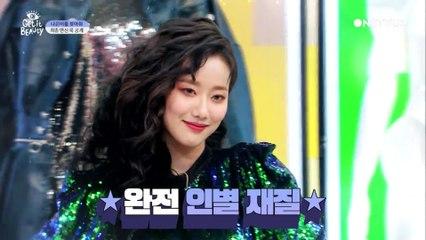 [겟잇뷰티2020]청순 노노♥펑키한 그루브의 힙스터 낭니♥