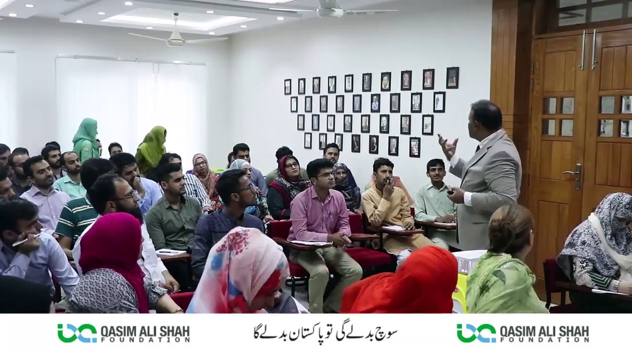 Effective Communications Strategies | Mohsin Hashmi