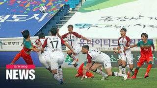 K League opening match of season draws millions of global viewers both online and offline