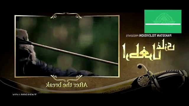 Ertugrul Ghazi Urdu   Episode 1   Season 1 presented by Mohal tv
