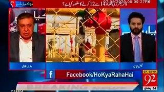 Whats going in  SNGPL, exmplains Arif Nizami... Courtesy 92 News HD Plus