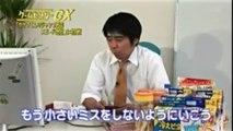 HDゲームセンターCX #91 アリノくんと「カケフくんのジャンプ天国 スピード地獄」 Retro Game Master Game Center CX