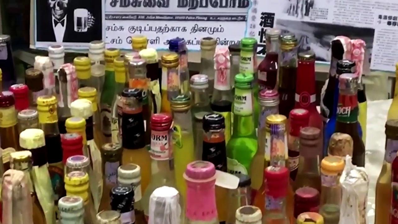 Kalla Sarayam #cheapliquor #alcoholawareness #alcoholism #STOPcheapliquor