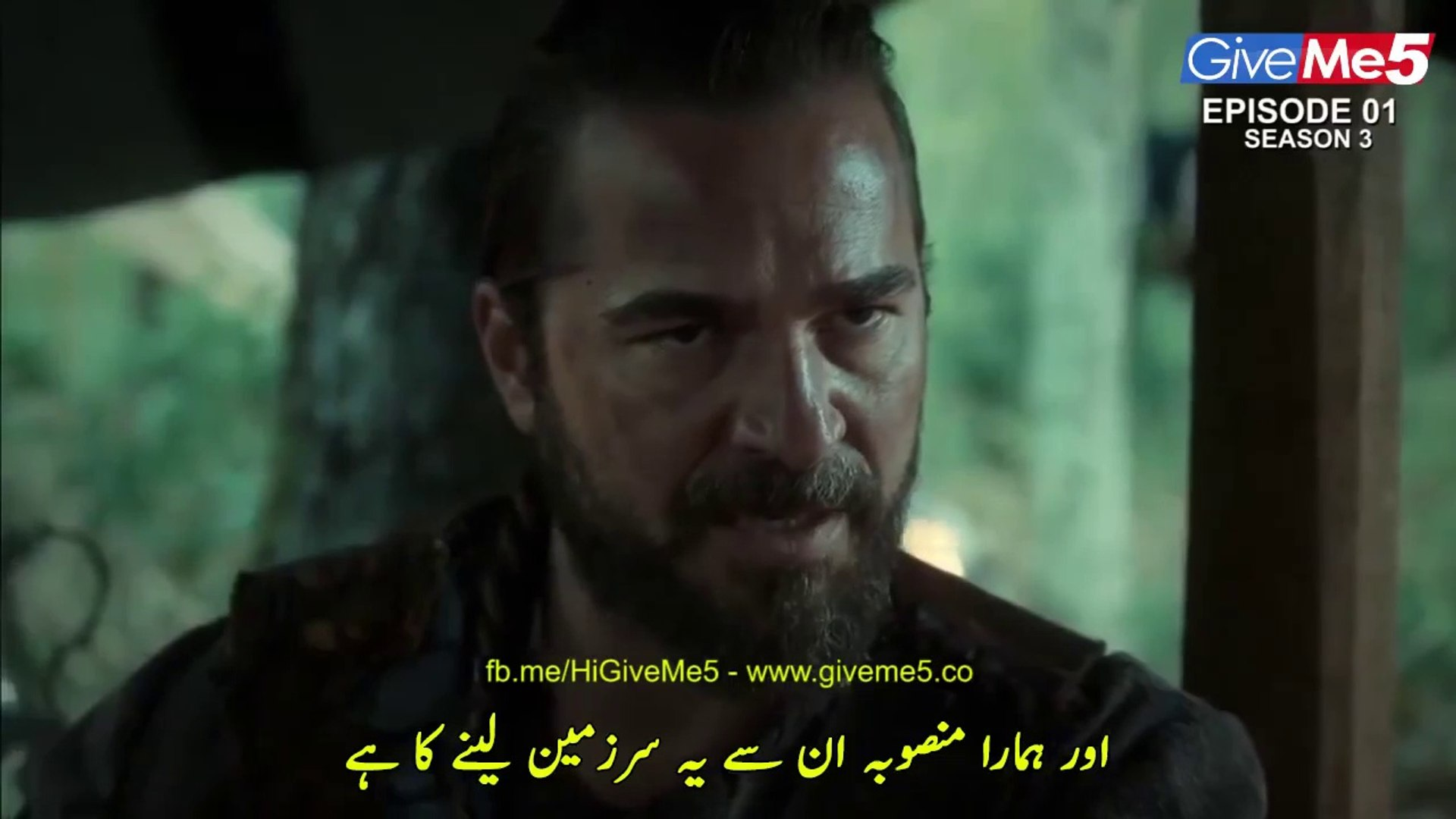Dirilis Ertugrul Season 3 Episode 1 Urdu Dubbed Turkish TV Drama Watch Online