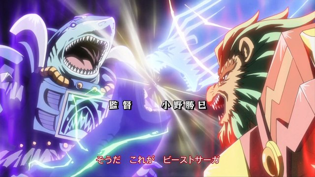 Beast Saga - S01E08