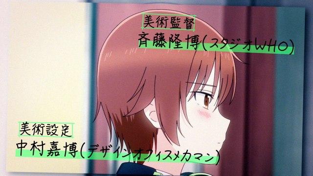 Joshikousei no Mudazukai - 11