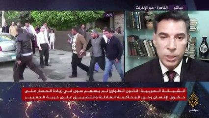 منظمات حقوقية: السلطات المصرية تستغل كورونا في الاعتداء على استقلال القضاء