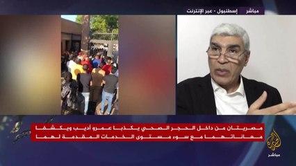 مصريتان من داخل الحجر الصحي تكذبا عمرو أديب وتكشفا معاناتهما