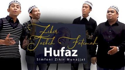HUFAZ - ZIKIR TASBIH FATIMAH (VIDEO LIRIK)