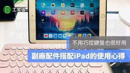 applealmond.com-copy2-20200511-15:57