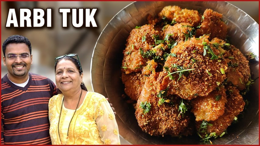 Arbi Tuk Recipe | How To Make Arbi Cutlet | Mother's Day Special Recipe By Chef Varun Inamdar
