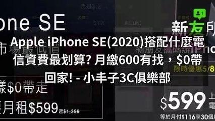breaktime_tel3c_curation_mobile_bottom-copy2-20200511-20:52