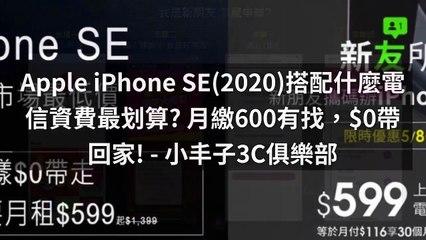 breaktime_tel3c_curation_mobile_bottom-copy4-20200511-20:54