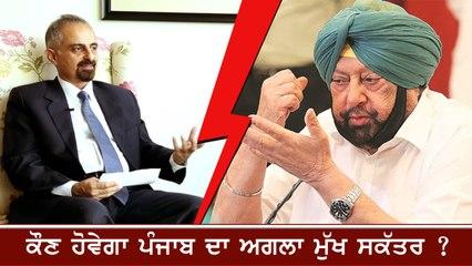 Manpreet Badal Comments on Karan Avtar Singh after Cabinet Meeting of Today | PUNJAB NAMA