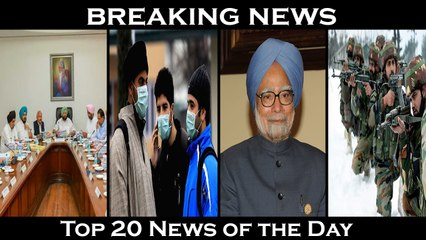 Breaking News | Nonstop 20 | Top News Of The Day