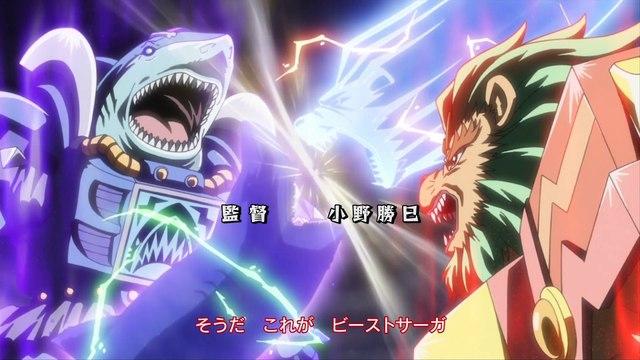 Beast Saga - S01E11