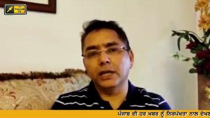 ਪੰਜਾਬੀ ਖਬਰਾਂ | Punjabi News | Punjabi Prime Time | The Punjab TV | Judge Singh Chahal | 11 May 2020