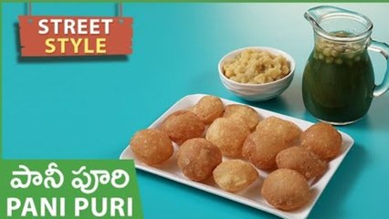 Complete Pani Puri Preparation In Telugu | Golgappa Recipe | పానీ పూరి తయారీ విధానం | Gupchup Recipe
