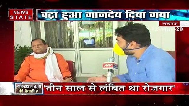 Exclusive Interview: यूपी में योगी हैं तो कुछ भी संभव हैः मोती सिंह