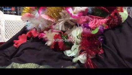 New Sufi Kalam 2020 | Latest Arifiana Sufiana kalam | kalam Pir Bahadur Ali Shah