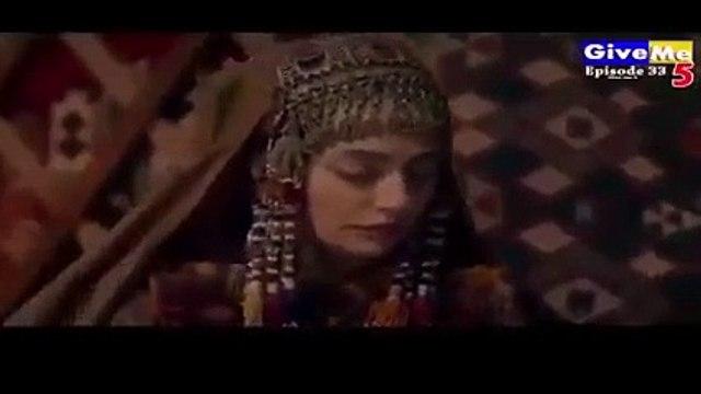 Ertugrul Ghazi EP 33 S 1 Urdu Hindi Dubbing