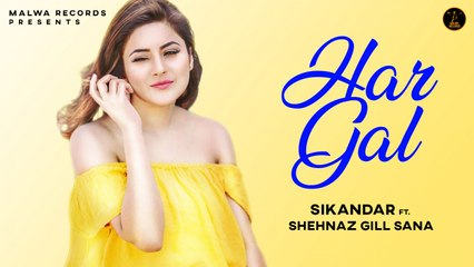 SIKANDAR Ft. SHEHNAZ GILL SANA - HAR GAL - Latest Punjabi Songs 2020 | Malwa Records
