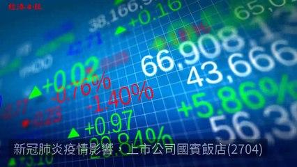 money.udn.com-copy10-20200513-13:41