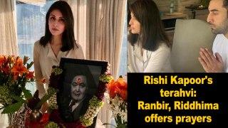Rishi Kapoor's terahvi: Ranbir, Riddhima offers prayers