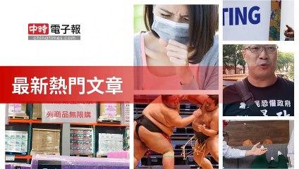 covid-19.chinatimes.com-copy2-20200513-17:13