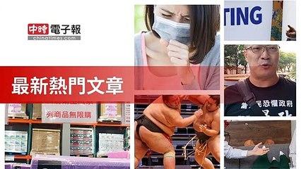 covid-19.chinatimes.com-copy4-20200513-17:14