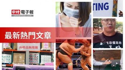 covid-19.chinatimes.com-copy5-20200513-17:14