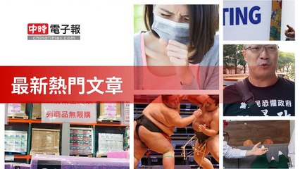 covid-19.chinatimes.com-copy7-20200513-17:14