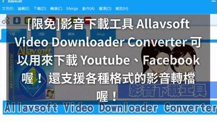 adgeek_kkplay3c_curation_desktop_sidebar-copy1-20200513-17:15