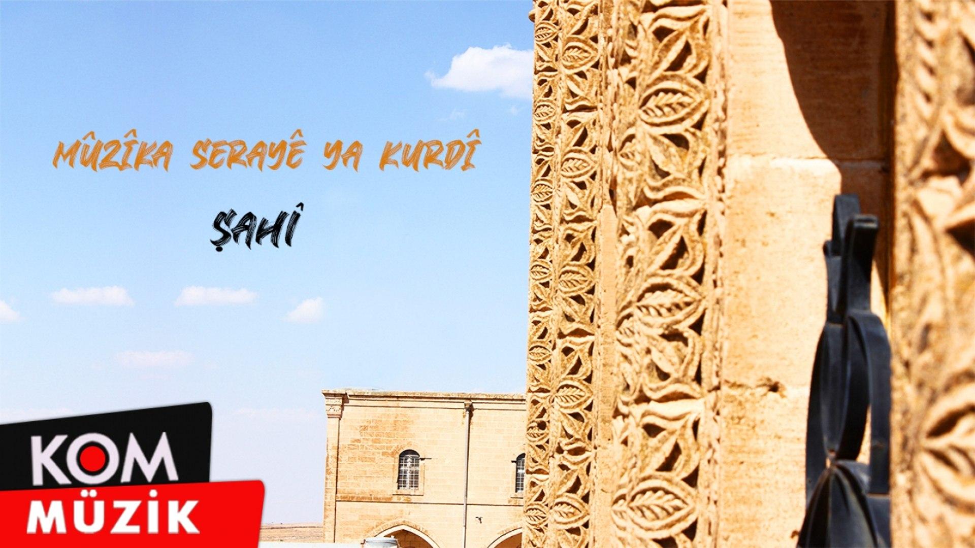 Mûzîka Serayê Ya Kurdî - Şahî (2020 © Kom Müzik)