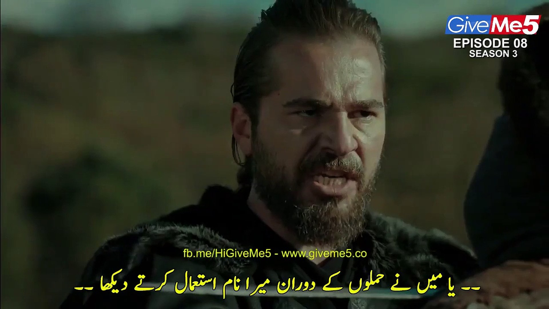 Dirilis Ertugrul Season 3 Episode 8 Urdu Dubbed Turkish TV Drama Watch Online