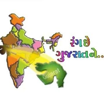 રંગ છે ગુજરાત ને || ગુજરાતી સીરીયલ - પ્રોમો || Rang Che Gujarat Ne || Gujarati Serial Promo