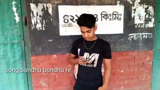 New music video 2020 ||  Bangla  new song 2020 ||  New official music video ||  Ariful Mim ||