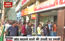 Nation Reporter: Banks to use Indelible ink to avoid misuse of currency note exchange facility